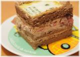 「   メッセージ付きの感謝状ケーキでありがとうを伝える!! 」の画像(3枚目)