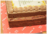 「   メッセージ付きの感謝状ケーキでありがとうを伝える!! 」の画像(2枚目)