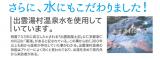"""「""""セレブ座談会""""」の画像(3枚目)"""