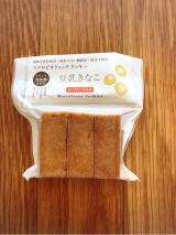 大食いがコレ1枚で満足?!『マクロビオティッククッキー豆乳きなこ』の画像(1枚目)