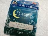 深い眠りをサポートするD sleep(ディースリープ)の画像(1枚目)