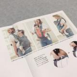 「   ベビィファーストな抱っこ紐♡Dr.labelのベビーキャリア☆ 」の画像(2枚目)
