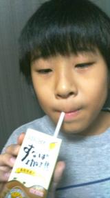 マルサンの豆乳飲料すなば珈琲の画像(4枚目)