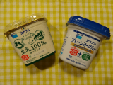 モニプラファンブログ タカナシ乳業 子ども1人でも作れちゃう!フルーツヨーグルトサラダ の画像(1枚目)