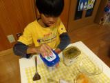 モニプラファンブログ タカナシ乳業 子ども1人でも作れちゃう!フルーツヨーグルトサラダ の画像(3枚目)