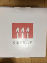 「   感謝状ケーキ 」の画像(1枚目)