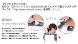 「   ベビィファーストな抱っこ紐♡Dr.labelのベビーキャリア☆ 」の画像(4枚目)