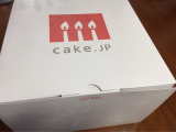 「サプライズケーキ‼️」の画像(1枚目)