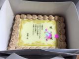「サプライズケーキ‼️」の画像(2枚目)