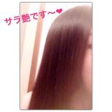 「『大島椿プレミアムシリーズ』のレビュー」の画像(5枚目)
