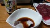 アカムラサキのゆずすだちの画像(3枚目)