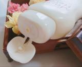 【コラーゲンとアロマの香りで、うっとり癒しのボディケア】モイストハーブ(全身用乳液)の画像(2枚目)