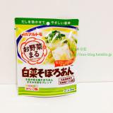 口コミ記事「【時短調理】お野菜まる®️を使ったら5分で白菜の鶏そぼろあんが完成したよ!」の画像