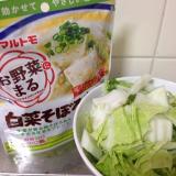 白菜だけで簡単一品!の画像(2枚目)
