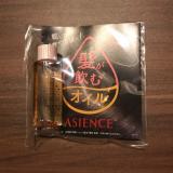 ピュアナチュラル 「化粧水+乳液」!!の画像(5枚目)