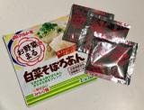 「好きな野菜に混ぜるだけ!生姜の香りが食欲をそそる「白菜そぼろあん」」の画像(2枚目)
