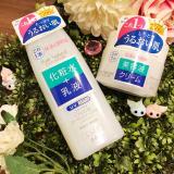 口コミ記事「ピュアナチュラル「化粧水+乳液」!!」の画像