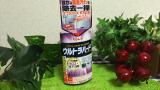 モニター☆ウルトラハードクリーナー ウロコ・水あか用の画像(21枚目)