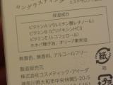 乾燥時期には ホホバオイル配合のリップ★ レイチェ モイスチャー リップ  の画像(4枚目)