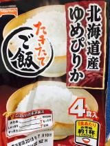 大容量♡テーブルマークさんのパックごはんモニター♡の画像(4枚目)