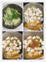 「好きな野菜に混ぜるだけ!生姜の香りが食欲をそそる「白菜そぼろあん」」の画像(4枚目)