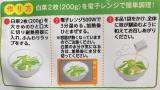 「好きな野菜に混ぜるだけ!生姜の香りが食欲をそそる「白菜そぼろあん」」の画像(3枚目)