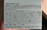 「【日本盛】プモアクリーム【保湿クリーム】」の画像(3枚目)