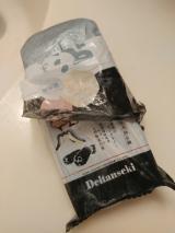 泥炭石 洗顔石鹸2の画像(1枚目)