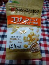 「ココナッツチップ マンゴー風味!」の画像(1枚目)
