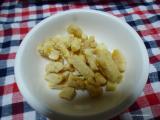 「ココナッツチップ マンゴー風味!」の画像(2枚目)