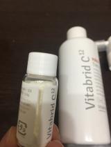 【薬用発毛促進剤】 ビタブリッドCヘアーEXの画像(3枚目)