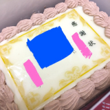 「モニターレポ*感謝状ケーキ*Cake.jp*」の画像(3枚目)