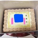 「モニターレポ*感謝状ケーキ*Cake.jp*」の画像(2枚目)