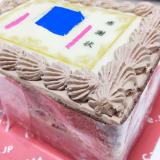 「モニターレポ*感謝状ケーキ*Cake.jp*」の画像(5枚目)