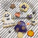 手作りハロウィンクッキー♡の画像(1枚目)