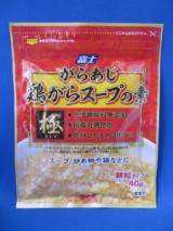 「里芋と鶏肉のオイスターソース煮」の画像(3枚目)