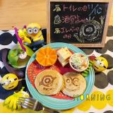 パンケーキアートなミニオン(^^♪の画像(1枚目)