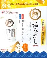 パンケーキアートなミニオン(^^♪の画像(5枚目)