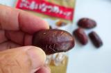 口コミ記事「【合食】ヘルシースナッキングサクッこりっ赤いなつめチップ」の画像