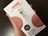 安全安心なお菓子 マクロビオティックサブレの画像(4枚目)