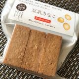 【オススメさん】バターなし、卵なしの身体に優しい☆大好きな☆マクロビオティッククッキーご紹介 の画像(3枚目)