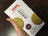 安全安心なお菓子 マクロビオティックサブレの画像(6枚目)