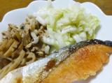 「お野菜まる「塩キャベツの素」」の画像(8枚目)