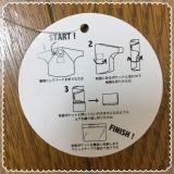 「【Navy】キッズレインポンチョ モニター」の画像(6枚目)