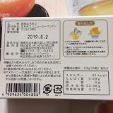 ♡マヌカハニー100%飴タイプ「ドロップレット」♡の画像(4枚目)