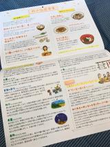「   【伝統食育】色々 教えてくれる暦☆いつもと違うレンコンのきんぴら 」の画像(3枚目)