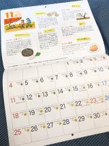「   【伝統食育】色々 教えてくれる暦☆いつもと違うレンコンのきんぴら 」の画像(2枚目)