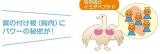 「日本予防医薬 イミダペプチドQ10の口コミ!「イミダペプチド」と「還元型コエンザイムQ10」でヘトヘト解消♪」の画像(3枚目)