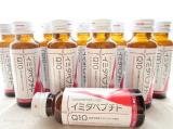 「日本予防医薬 イミダペプチドQ10の口コミ!「イミダペプチド」と「還元型コエンザイムQ10」でヘトヘト解消♪」の画像(2枚目)