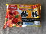 かんたん!酢豚丼弁当の画像(2枚目)